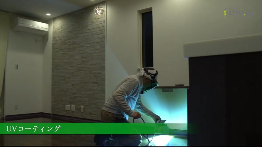 UVフロアコーティング 施工動画 キャプチャー