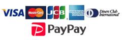 各種クレジットカード・PayPay決済対応
