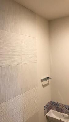 トイレのエコカラットプラス